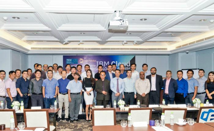 Executives Round-table: IBM Cloud, The Enterprise Cloud Platform
